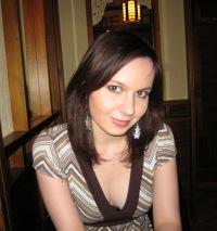 Наталья Русакова, 23 июля 1974, Мариуполь, id100651549