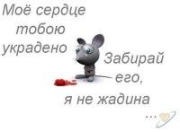 Вадим Руснак, 23 декабря 1989, Смоленск, id115320783