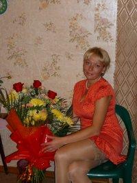 Татьяна Комарова, 15 марта 1977, Киров, id42459813