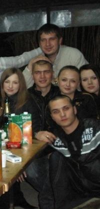 Евгений Капустин, 28 августа 1988, Хабаровск, id46545825
