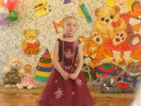 Женька Холманова, 5 февраля , Тутаев, id69057121