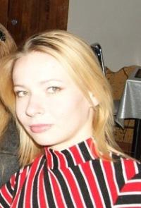 Виолина Поварова, 31 мая , Самара, id93605194
