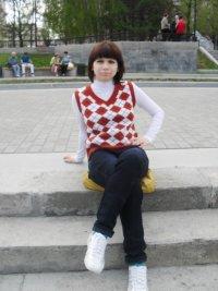 Елена Тащелина, 4 августа 1989, Екатеринбург, id93841578