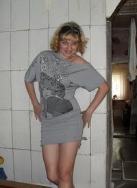 Нина Бойцова, 7 января 1979, Кинешма, id60178669